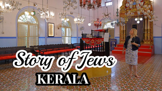 Story of the Jew community in Kerala