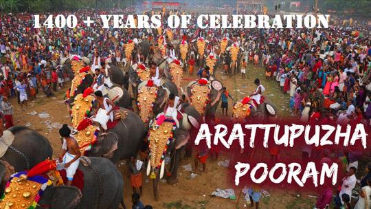 1400 + Years of Celebrations - Movie on Arattupuzha Pooram 2019