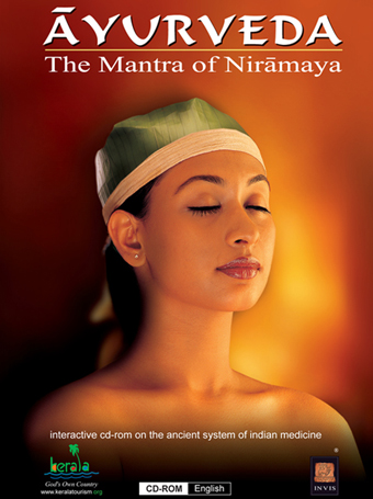 Ayurveda: The Mantra of Niramya