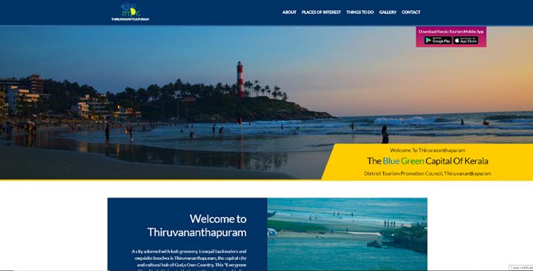 DTPC Thiruvananthapuram